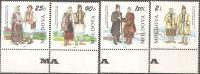 Moldova  1998  MNH**  -  Yv. 255/258 - Costumi