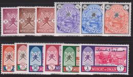 OMAN N° 92/103** - Oman
