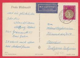 218471 / 1965 - 15 Pf.  MIT LUFTPOST , New Year Nouvel An Neujahr CHOIR DOLL LAMP   , Germany Allemagne Deutschland