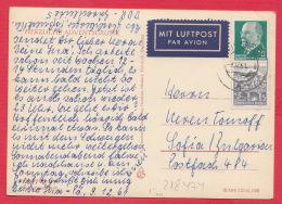 218474 / 1961 - 5+10 Pf. MIT LUFTPOST , New Year Nouvel An Neujahr CANDLE  , Germany Allemagne Deutschland