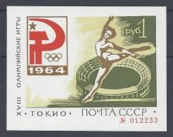 RUSSIA 1964 SHEET Nº 33 MLH * - Ungebraucht