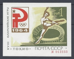 RUSSIA 1964 SHEET Nº 33 MLH * - 1923-1991 URSS