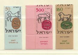 ISRAEL   ( D18 - 333 ) 1957   N° YVERT ET TELLIER  N° 121/123   N* - Neufs (avec Tabs)
