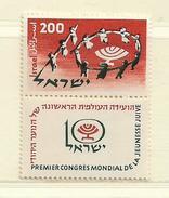 ISRAEL   ( D18 - 335 ) 1958   N° YVERT ET TELLIER  N° 140   N* - Neufs (avec Tabs)
