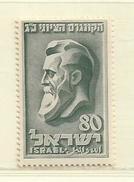 ISRAEL   ( D18 - 336 ) 1951   N° YVERT ET TELLIER  N° 49  N* - Israel