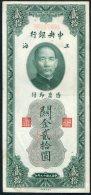 1930 China 20 Customs Gold Units, Central Bank Of China, Shanghai Banknote - China