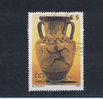 Guyana/Guyane 1987 Mi: 2062 Yt:  (Gebr/used/obl/o)(1635) - Guyana (1966-...)