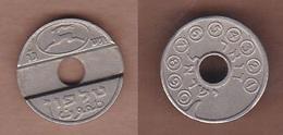 AC -  ISRAEL TELEPHONE TOKEN - JETON - Monetary /of Necessity
