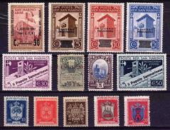 ST MAR 11 - SAINT MARIN LOT DE 13 TP ENTRE N° 52 Et 272  Neufs**/* - Collections, Lots & Séries