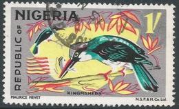 Nigeria. 1969-72 Definitives. NSP&M Co Printing. 1/- Used. SG 227 - Nigeria (1961-...)
