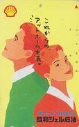 Télécarte Japon / 110-016 - SHELL - Couple / Dessin - Drawing Japan Phonecard / Essence Pétrole Oil Benzin - Petrole