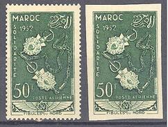 Maroc: Yvert N° A 93/93a**; MNH; Dentelé Et Non Dentelé - Maroc (1891-1956)