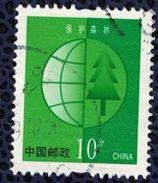 Chine 2002 Oblitéré Rond Used Protection Des Forêts Arbre Globe