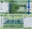 SUDAN       10 Sudanese Pounds       P-73       6.2011       UNC - Sudan