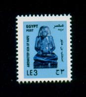 EGYPT / 2015 / AMENHOTEP ; SON OF HAPU / EGYPTOLOGY / ARCHEOLOGY / MNH / VF - Nuovi
