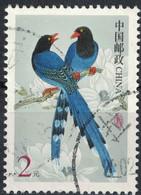 Chine 2002 Oblitéré Rond Used Oiseau Urocissa Caerulea Pirolle De Taïwan