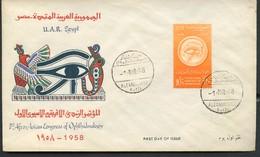 EGYPT FDC Congress Of Ophthalmology 1958 - Medicina