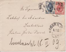 C16 Russia Russie 1908 Brief Von Pinsk Nach Lohhof Bei München - Briefe U. Dokumente