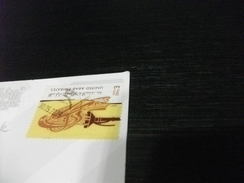 STORIA POSTALE FRANCOBOLLO COMMEMORATIVO EMIRATI ARABI UNITI MOSCHEA MOSQUES - Emirati Arabi Uniti