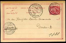 EGYPT Postal Card #3 5 Mill. Used PORT SAID To Germany 1899 - Égypte