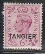 TANGIER - Scott # 536 Mint Hinged  - King George VI Overprinted Issue Paper Adhesion - 1952-.... (Elizabeth II)