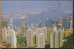 °°° 2183 - HONG KONG - COMMERCIAL CENTRE - 1992 With Stamps °°° - Cina (Hong Kong)