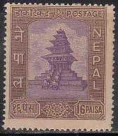 16p Nepal MNH 1959 , Temple, Hinduism, As Scan - Nepal