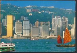 °°° 2184 - HONG KONG - A NEW LOOK AT CENTRAL - 1997 With Stamps °°° - Cina (Hong Kong)