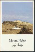 °°° 2187 - JORDAN - MOUNT NEBO °°° - Giordania