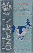 Télécarte ARGENT Japon / 270-004205 - HIBOU J.O NAGANO / CROSS COUNTRY SKYING - OWL OLYMPIC GAMES Japan SILVER Pc - 3942 - Jeux Olympiques