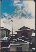°°° 2198 - NEPAL - AMA DABLAM NEAR THYANGBOCHE - 1996 With Stamps °°° - Nepal