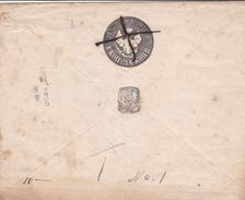Russia Postal History . Stationery Envelope . The Tail Is Narrow . - 1857-1916 Imperium