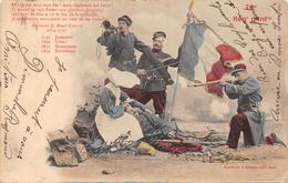 ¤¤  -    BETHUNE  -  Carte Militaire Du 78e Régiment D'Infanterie    -  ¤¤ - Bethune