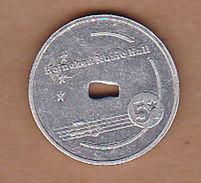 AC -  HEINEKEN MUSIC HALL OKTOBER 2008 TOKEN JETON - Monetary/Of Necessity