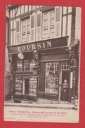 Joigny  --  Grande Rue - Joigny