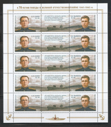 Russia 2015,Sheet,WW-2 Russian-Soviet Heroes-Submariners E.Osipov & A.Marinesko,VF MNH** - Submarines