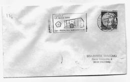 """FM174 - REPUBBLICA 1995, Annullo Targhetta """"    ... CILIEGI FIORE  """"  : Scan In Bianco E Nero  VIGNOLA - 6. 1946-.. Repubblica"""