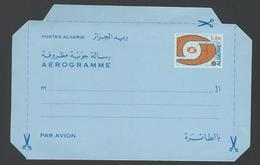 """Algerie Aerogramme YT 1 """" Symbole De PTT """" 1975 Neuf** - Algérie (1962-...)"""
