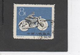 CHINE - Jeux Sportifs Nationaux à Pékin : Motocyclisme - - Used Stamps