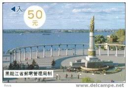CHINA 50 Y  STATUE BY THE LAKE  LANDSCAPE  TAMURA SILVER  BACK  SPECIAL  PRICE !! READ DESCRIPTION !! - Chine