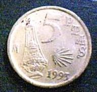 5 PESETAS - 1993 - Argentina