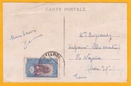 1930 - CP De Djibouti, Cote Française Des Somalis Vers Saint Nazaire - YT93 Seul - Vue Femme Indigène - Côte Française Des Somalis (1894-1967)