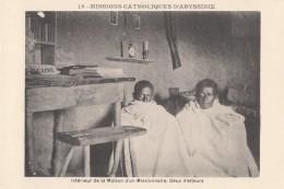 Ethiopie - Missions - Intérieur Maison Missionnaire - Ethiopie