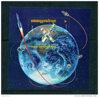 KAMPUCHEA - 1984 Space Research Miniature Sheet Used As Scan - Kampuchea