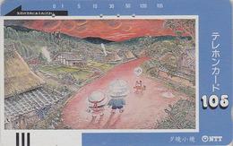 Télécarte Ancienne Japon / NTT 230-006 - Dessin Enfants / 105 U - Japan Front Bar Phonecard Balken Telefonkarte - Japon
