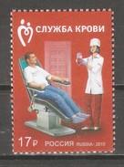 Russia 2015,Medicine,Promoting Blood Donation ,VF MNH** - Medicine