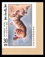 North Korea 2017 Mih. 6358B Map Of The Land Of Rose Of Sharon, Symbolic Of Korean Tiger. Fauna (imperf) MNH ** - Korea (Nord-)
