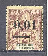 "Madagascar: Maury N° 51a*; Type I ""Groupe""; Variété ""barre Courte"" - Madagascar (1889-1960)"