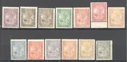Madagascar: Yvert N° 63/77*; Sauf 75 Et 77 - Madagascar (1889-1960)