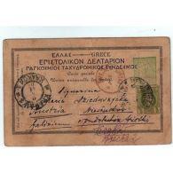 CPA Entier Postal + Taxe GRECE CACHET Malte [sl017 FR] - Blocs & Feuillets